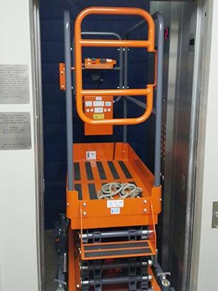Mini-Plataforma-Elevatória-Compacta-NANO-02